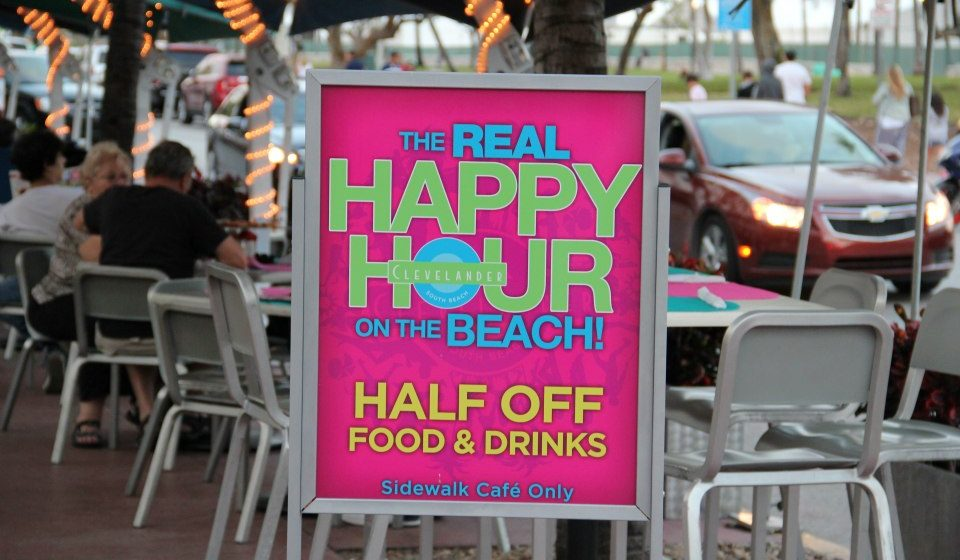 happy-hour-beach-party
